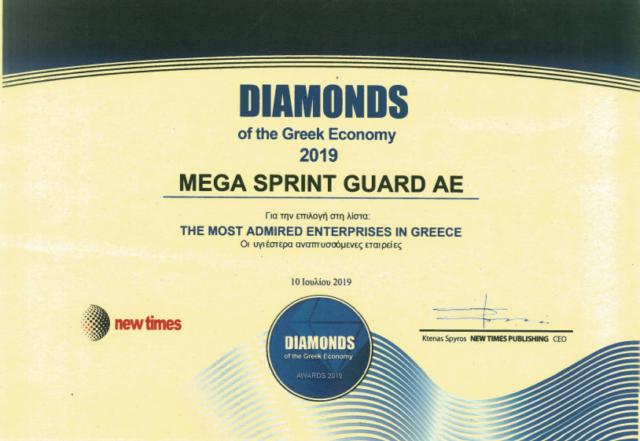 vraveio-diamonds-of-the-greek-economy